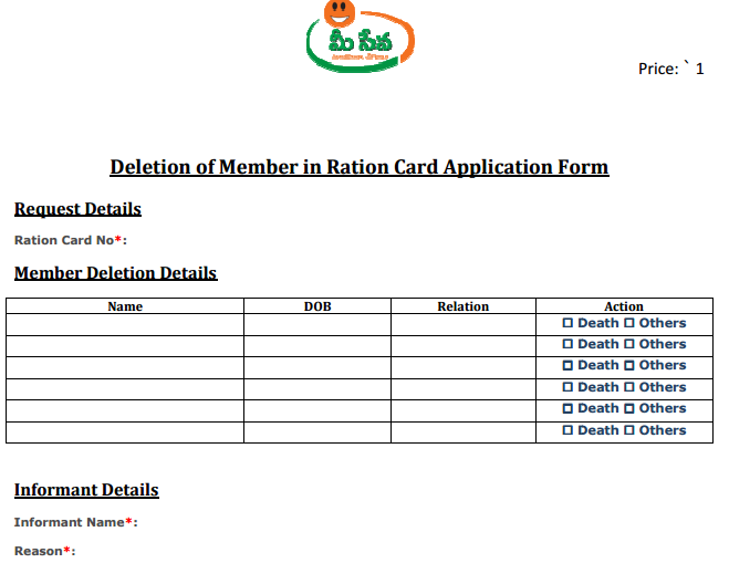 How to Delete name in Ration card