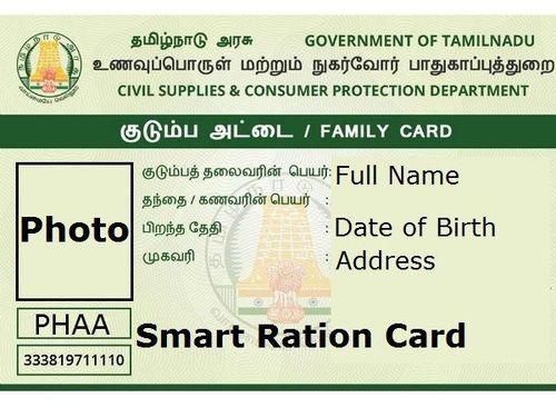 Smart Raiton Card