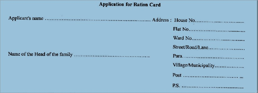 Apply online Digital Ration Card