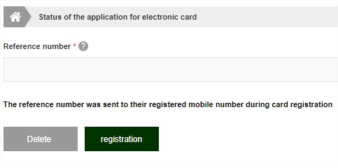 Tamil Nadu Ration Card Status