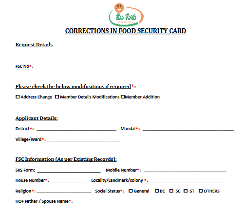 Corrections in Ration Card