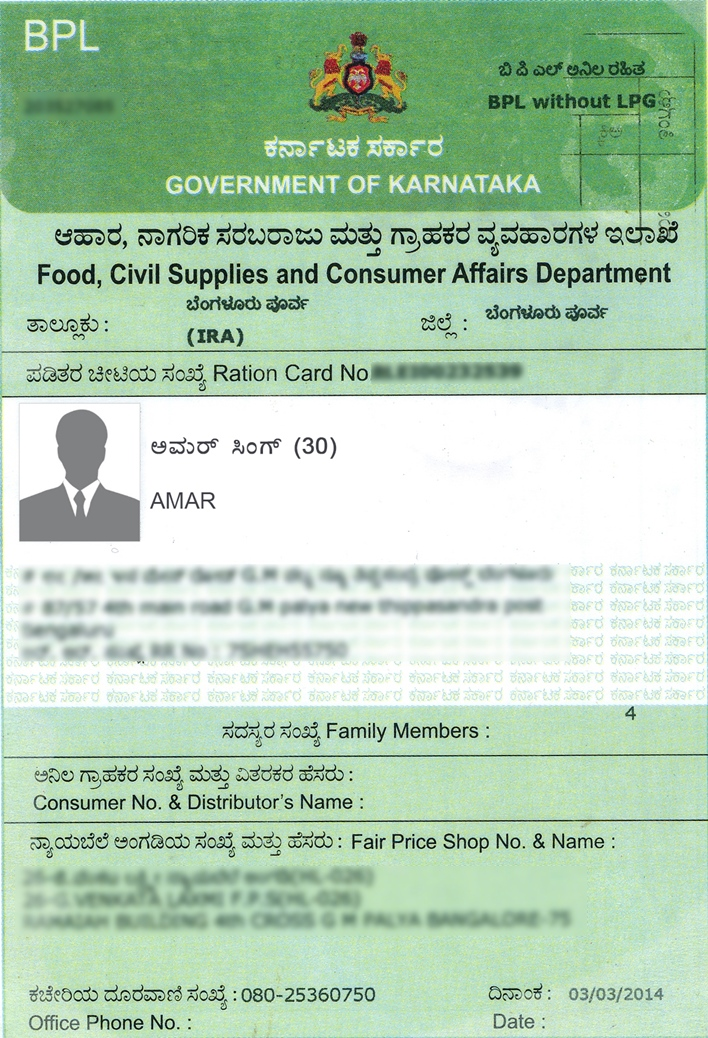 Apply for BPL Ration card