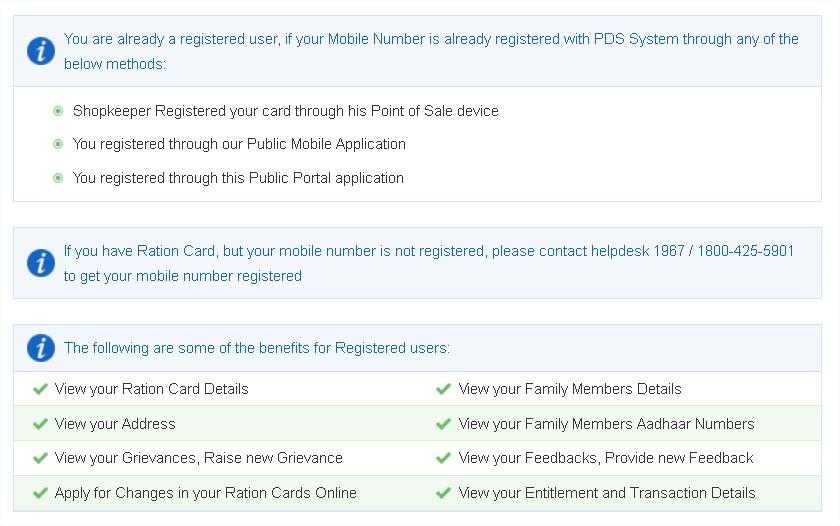 Change Address Ration Card Tamil Nadu