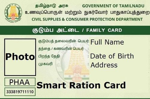 list of different types of ration card