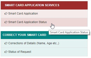 Ration card verification online