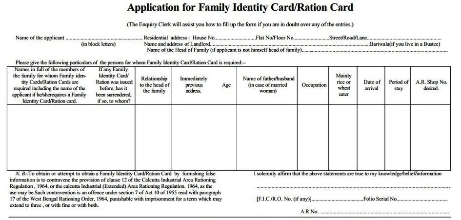 PHH Ration Card Apply