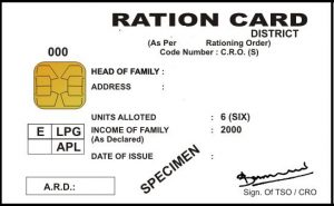 Verification of APL card