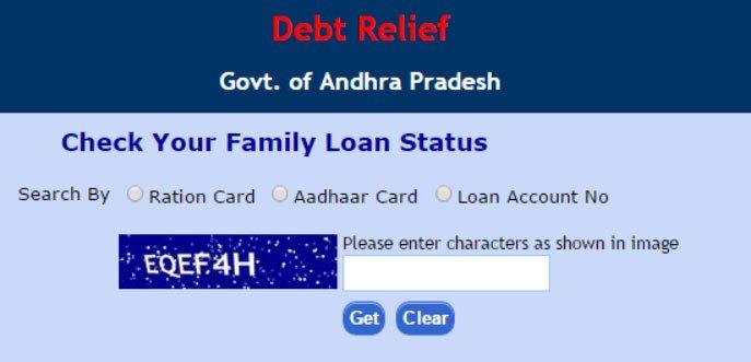 AP Loan Status