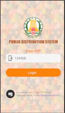 Mobile Number Register tnpds