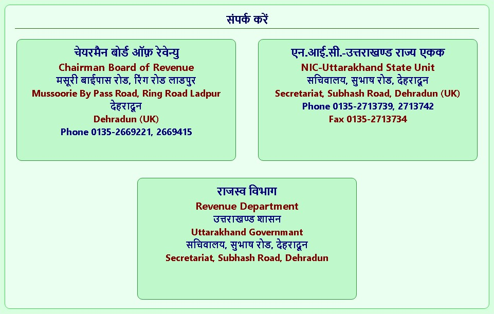 Contact Numbers Uttarakhand Bhulekh