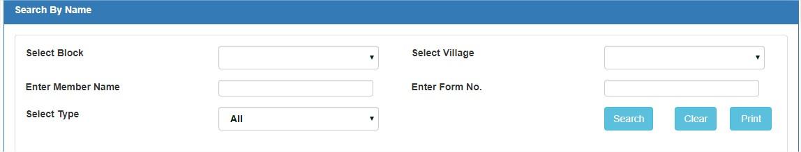 BPL List of Gram Panchayat