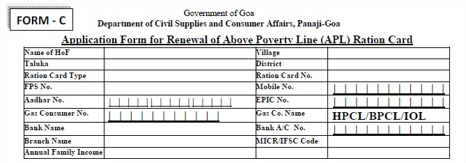 Goa Ration card Renewal form c
