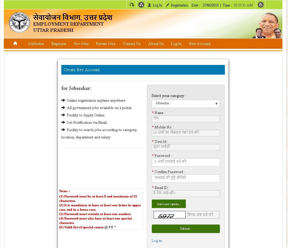 Sewayojan Registration Page