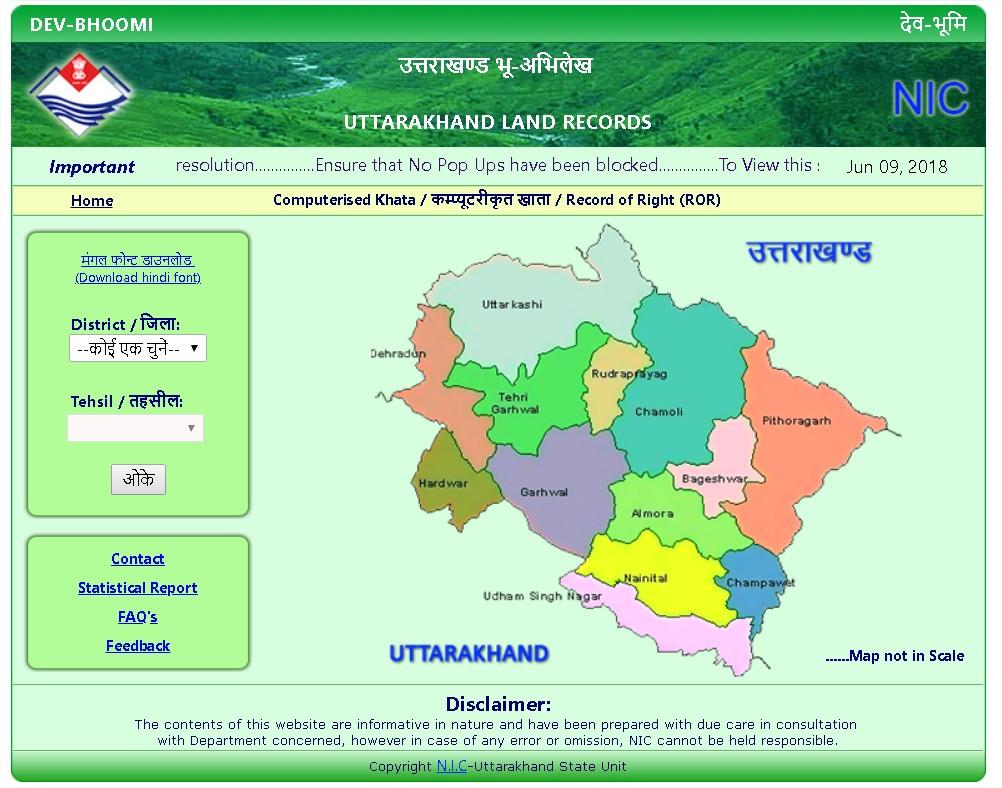 Uttarakhand Bhulekh Devbhoomi