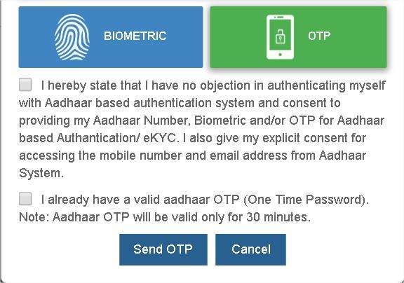 Authentication Berojgari Bhatta