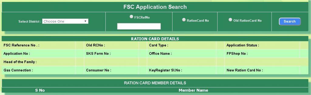 FSC Application Search