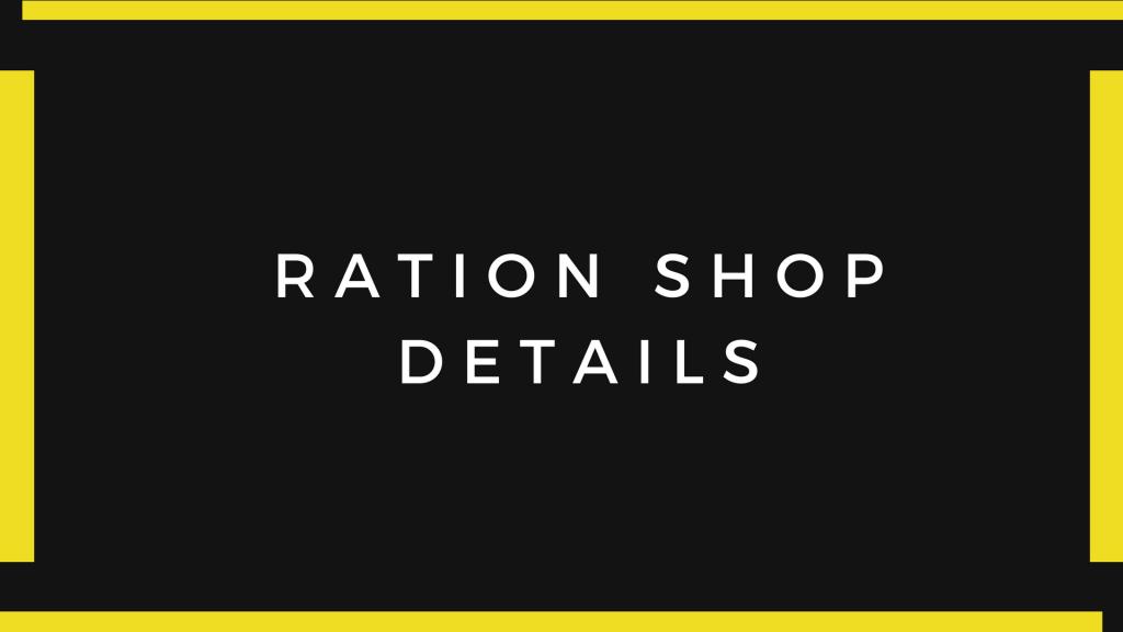 ration shop details