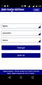 Mee Bhoomi App 2