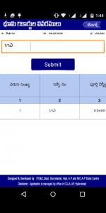 Mee Bhoomi App 4