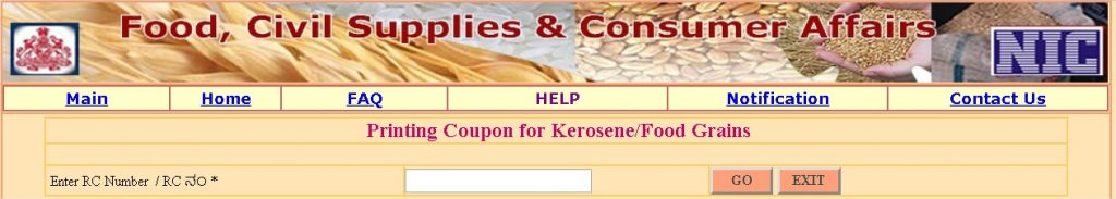 Ration Card Coupon Download Karnataka
