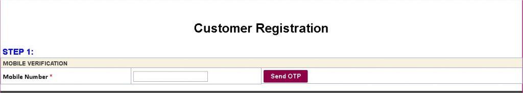TS sand Customer Registration