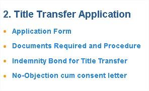 TSSPDCL Title Transfer