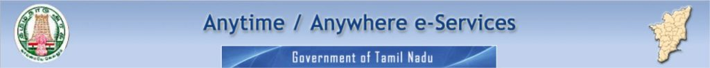 Tamil Nadu Land Homepage