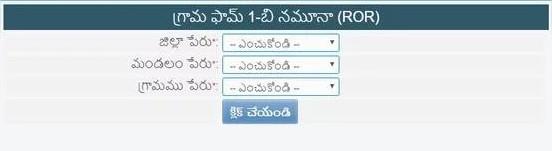 Bhunaksha Telangana - Villages List & Land Details TS
