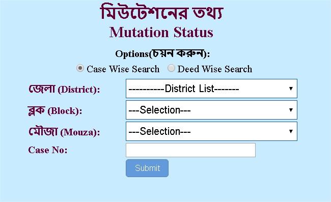 banglarbhumi case wise mutation status