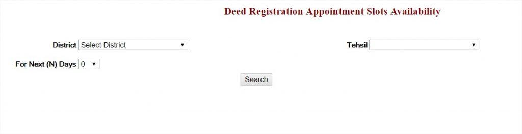 डीड पंजीकरण नियुक्ति स्लॉट उपलब्धता जमाबंदी