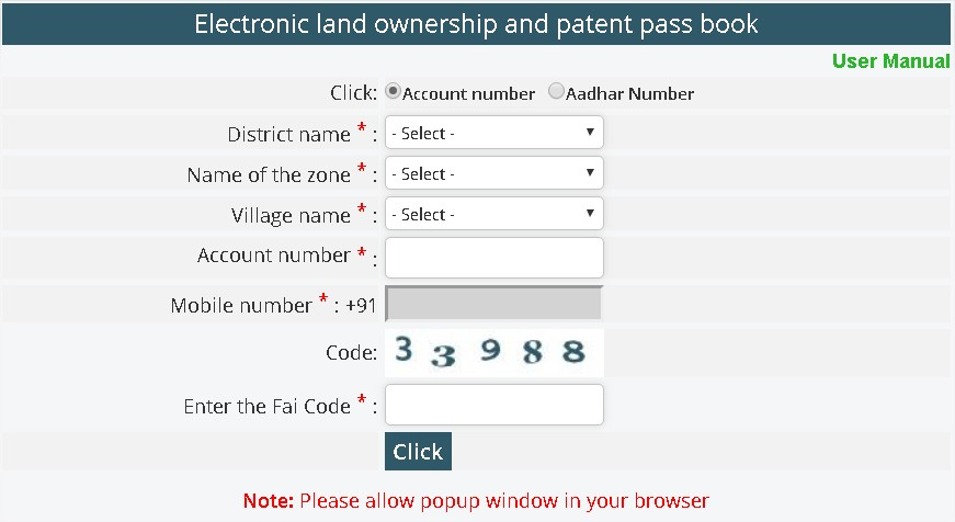Meebhoomi Electronic land ownership