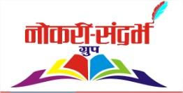 Nokari Sandharbha Logo