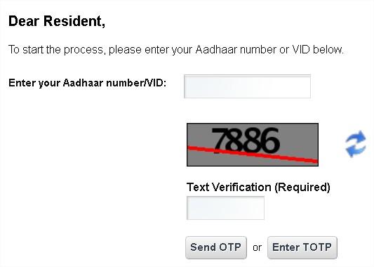 SSUP - Aadhar self service update portal