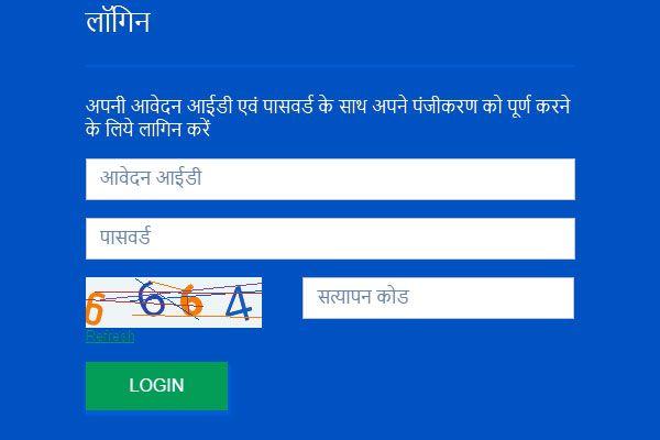 Samajwadi Smartphone Login