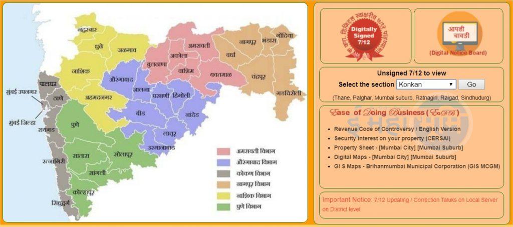 Satbara Utara Section Select