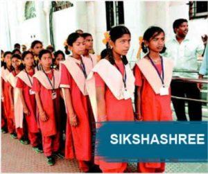 Shikshasree Homepage