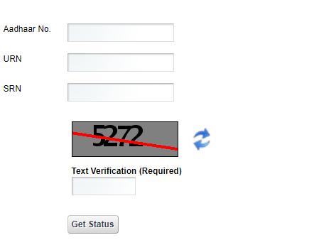 URN status Online